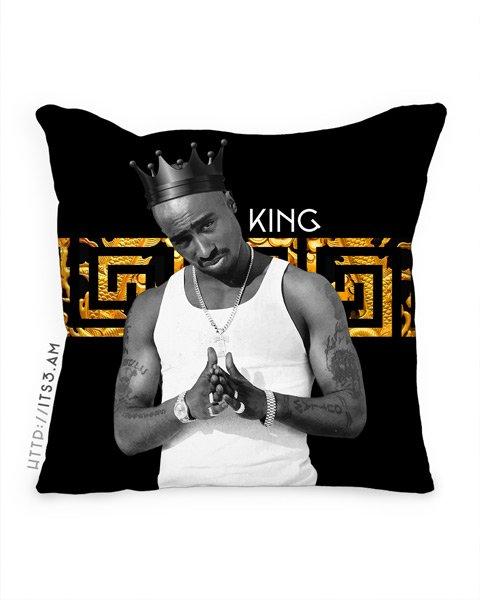 King Pillow
